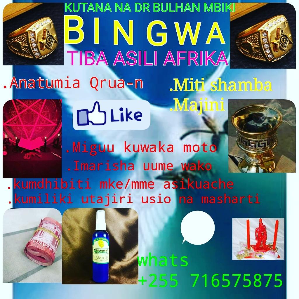 Kutana na Mtabibu Mwenye KUBRI kutoka kwa ALLAH Dr bulhan_Mbiki