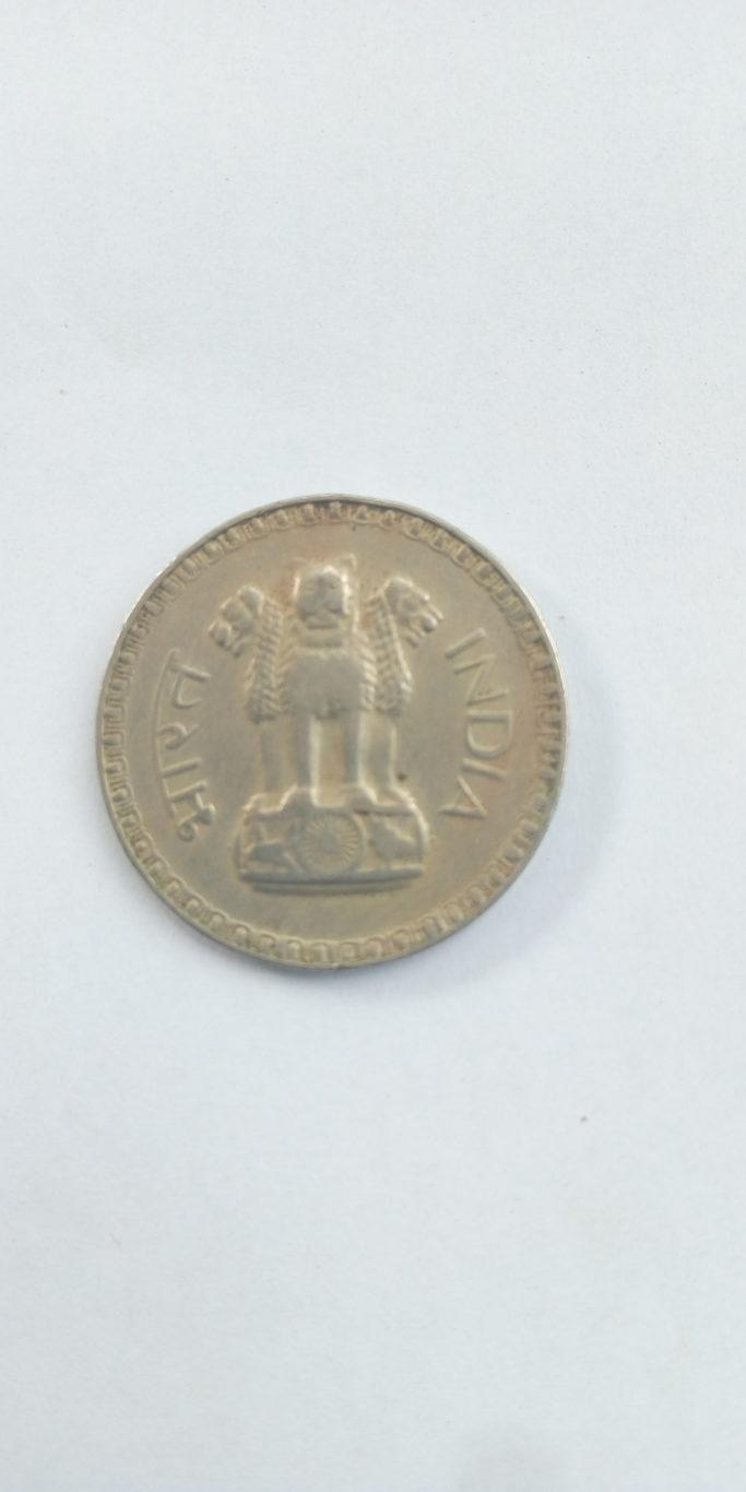 1976 one INDIA RUPEE