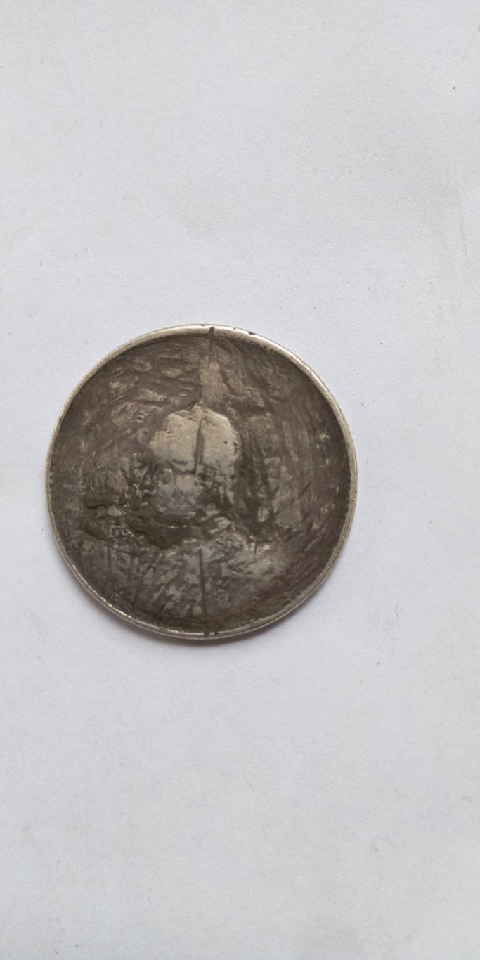 1913 J German East Africa 1 Rupie