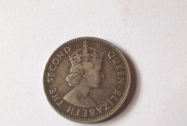1958 HALF cent British east Africa Colonial coin, QUEEN ELIZABETH THE SECOND