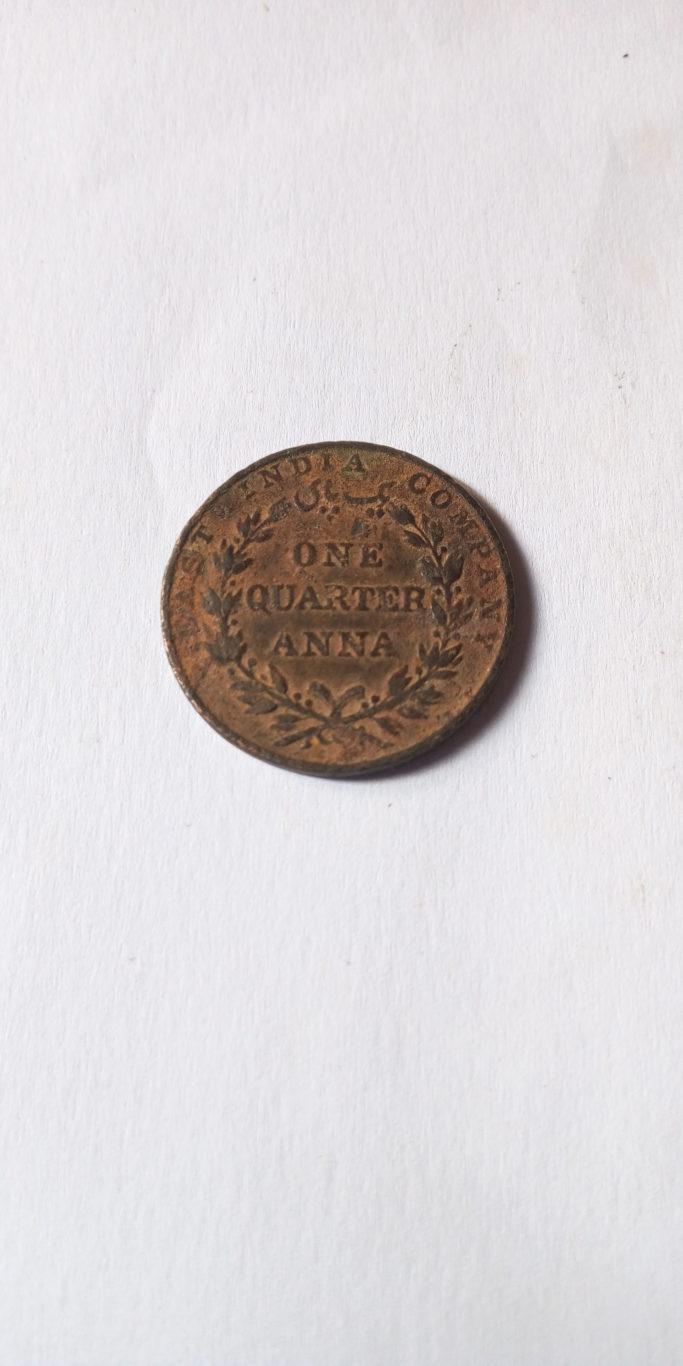 # SOLD # 1835 ONE QUARTER ANNA INDIA COMPANY