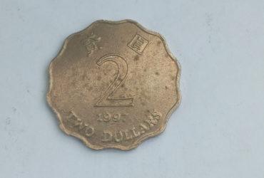 1997 two dollars hong kong  coin