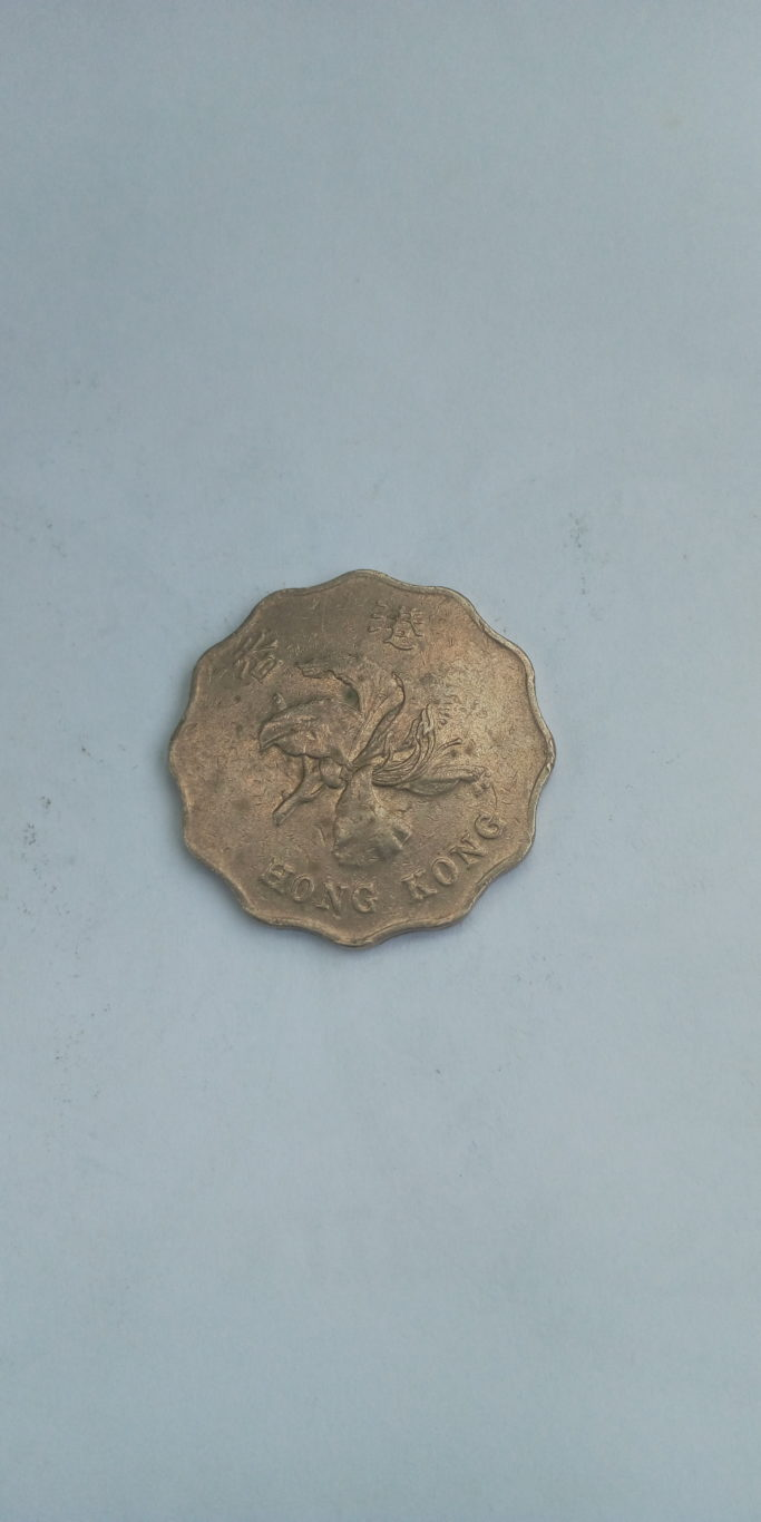 1997 two dollars hong kong  coin