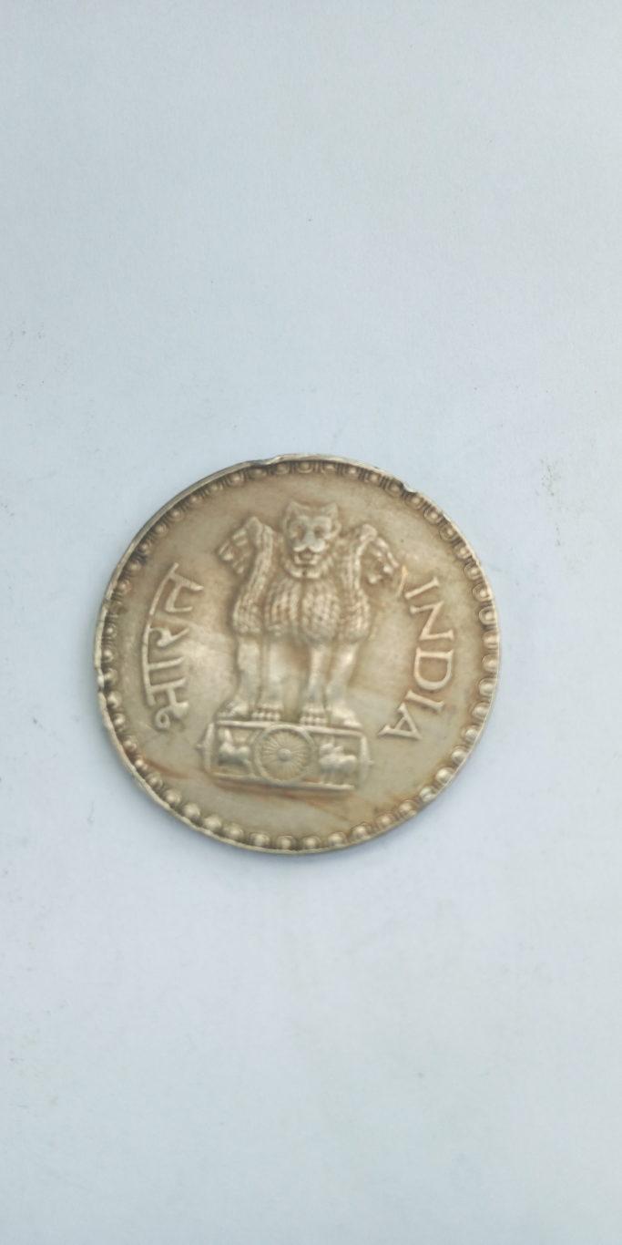 1981 india 1 rupee