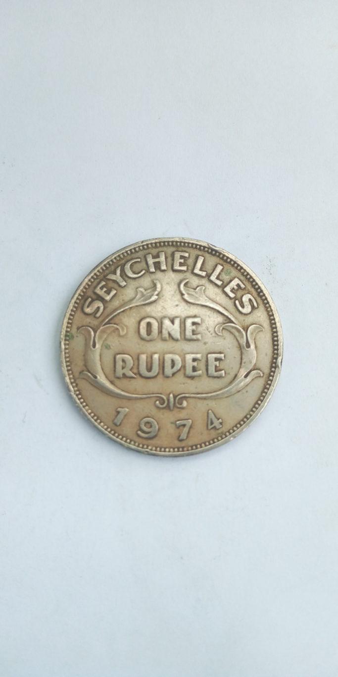 1974 one rupee  seychelles