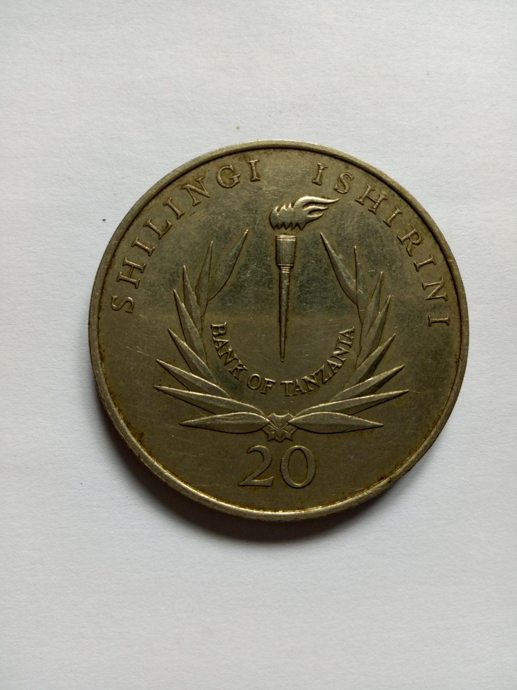 1966_1986 shilingi 20 benki kuu ya tanzania