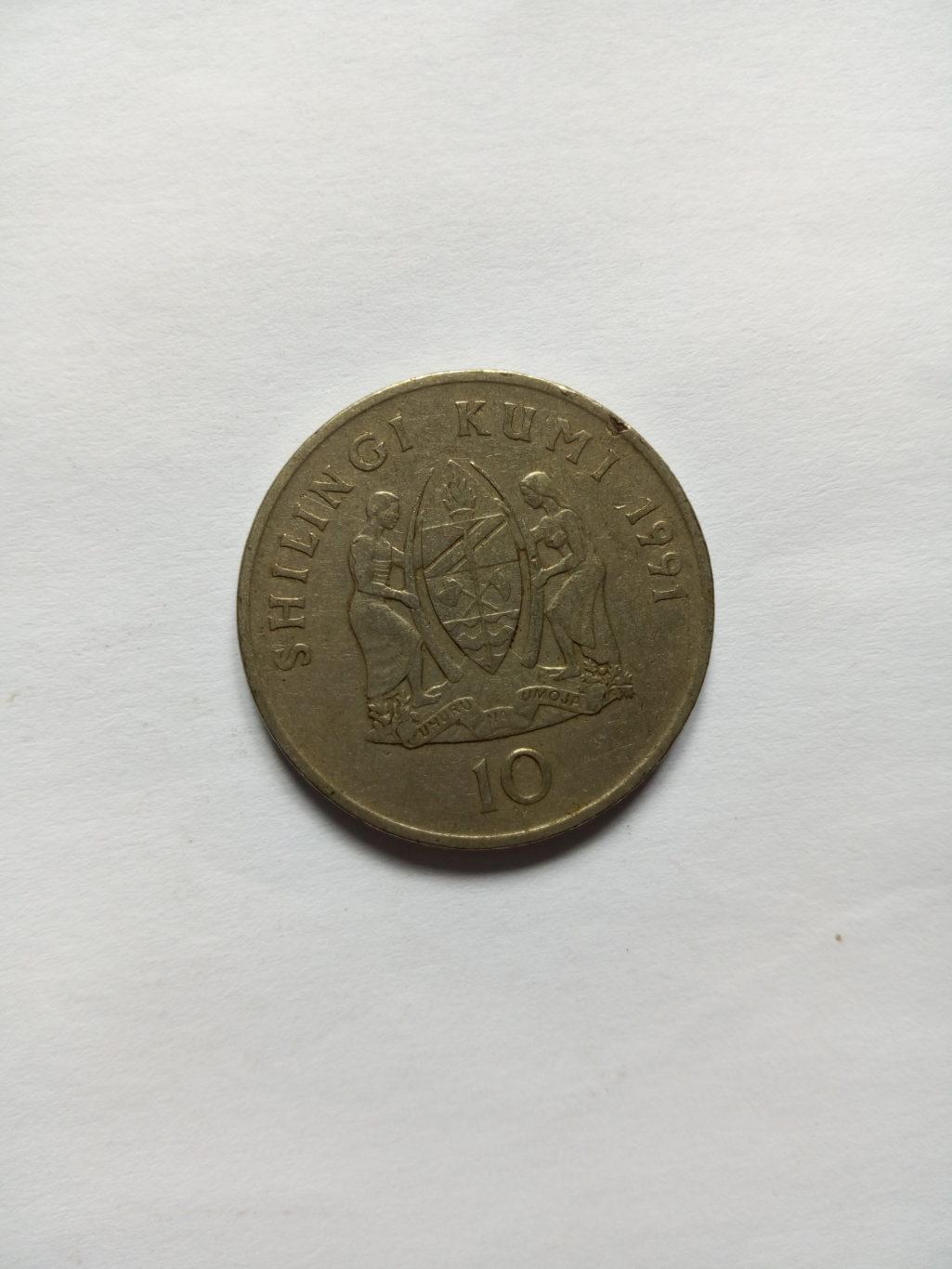 1991_shilingi 10 ya tanzania