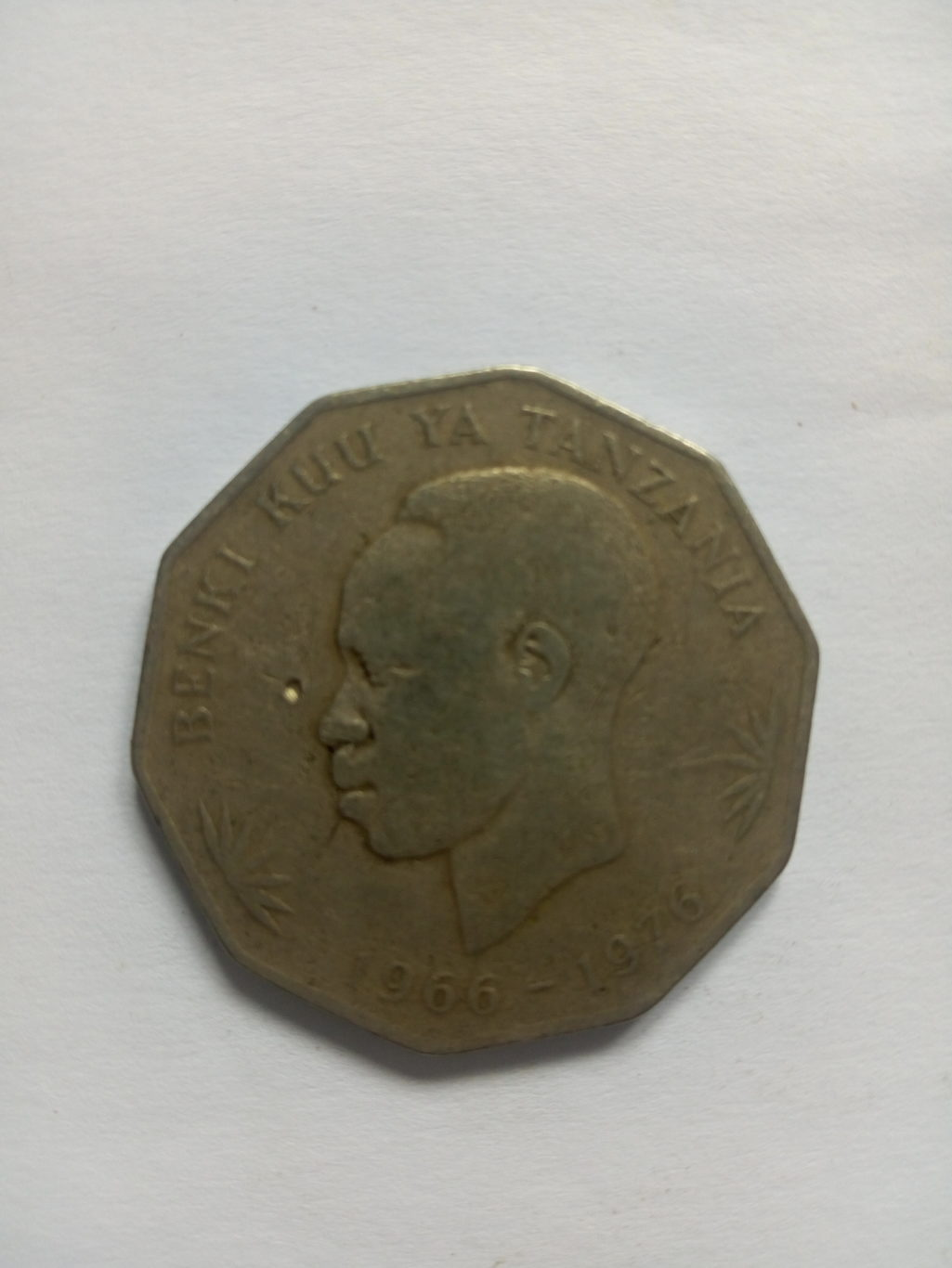 1966_1976_banki kuu ya Tanzania shilingi 5