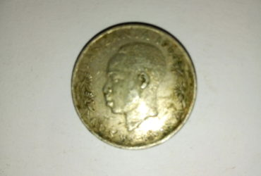 1984_ senti 50 ya tanzania
