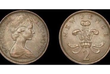 1983 new pence 2 elizabeth ii ( Tuna nunua elfu 20,000Tsh. )