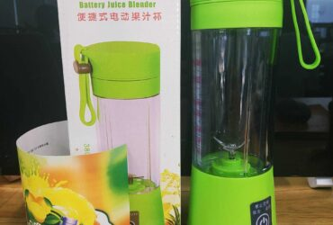 Private: Portable Juice Blender