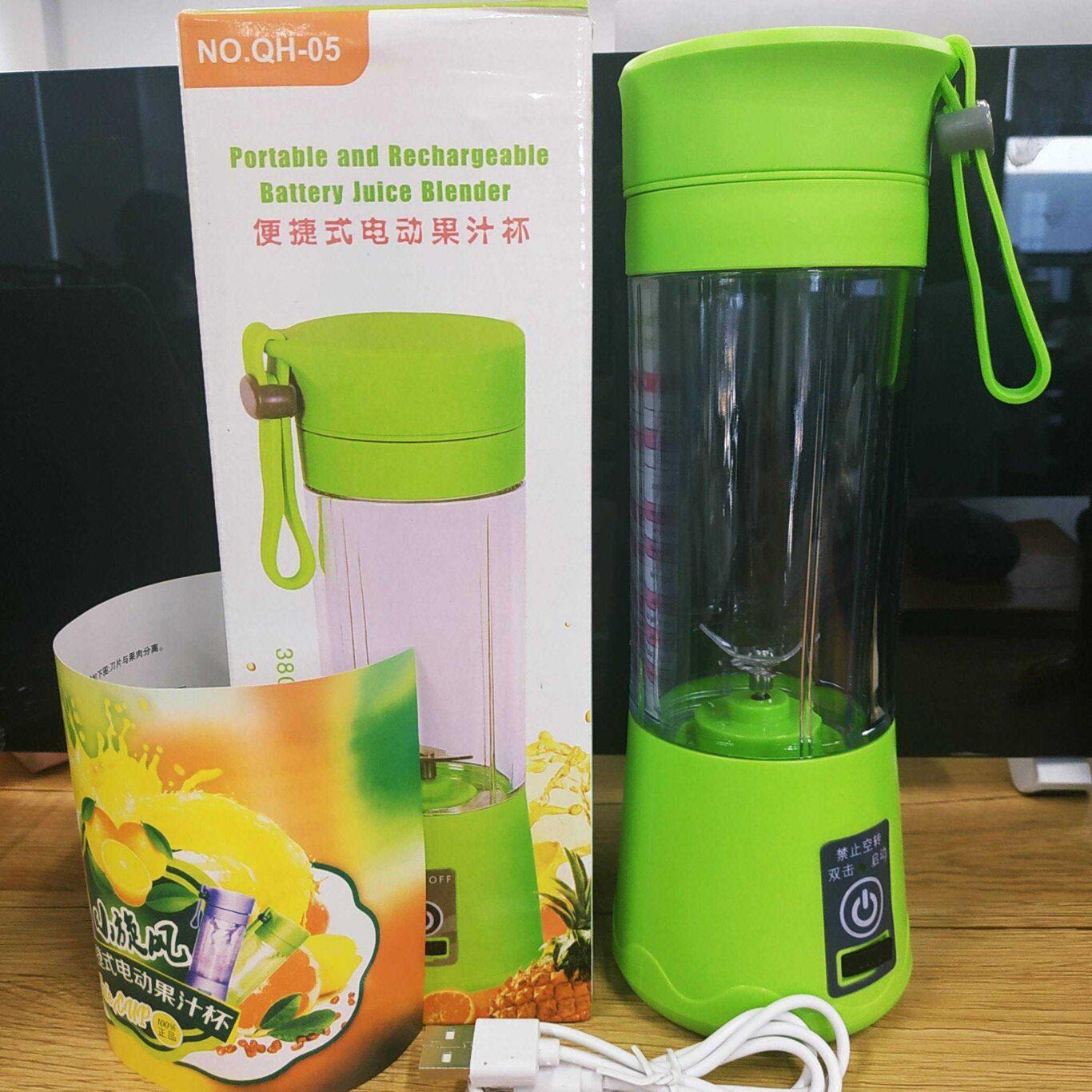 Private: Portable Juice Blender