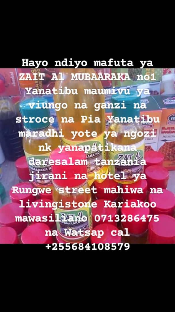 MAFUTA YA ZAIT AL MUBAARAKA no.1 – Yanatibu maumivu ya viungo,ganzi,strock,Pingili za mgongo,nyonga na ngozi